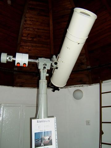 Meniscas 150/225 0mm